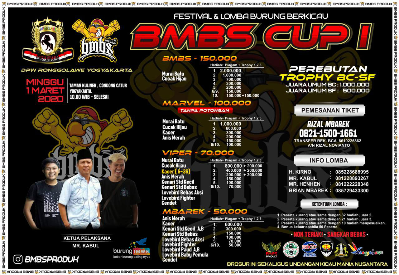 BMBS CUP 1
